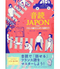 Ondoku Japon/ Let's talk about Japan in French (CD Inclus)