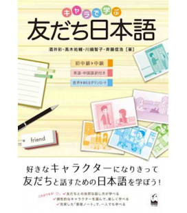 Kyara de Manabu Tomodachi Nihongo - Incluye Código QR