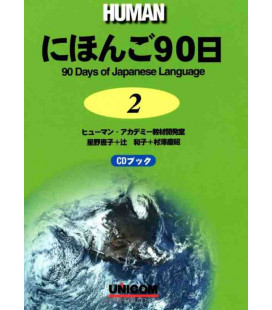 90 days of the Japanese Language 2 - Human (CD Inclus)