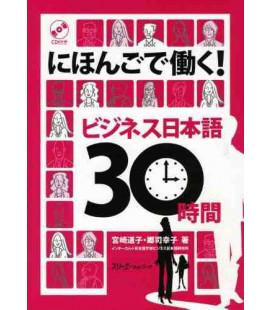 Travailler en Japonais / Japonais professionnel en 30 Heures (CD inclus)