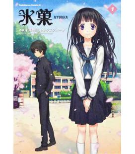 Hyouka Vol. 1