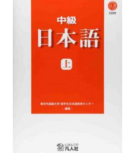 Chukyu Nihongo 1 (CD Inclus)