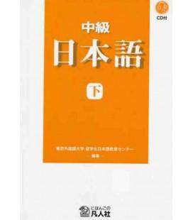 Chukyu Nihongo 2 (CD Inclus)