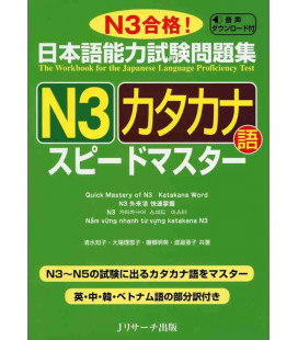 JLPT Speed Master N3: Katakana (Incl. Audio/MP3 à télécharger)