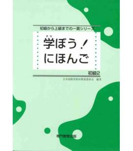 Manabou! Nihongo Shokyu Vol 2 (Nihongo Noryoku Shiken N4/ Nihongo NAT-TEST 4)