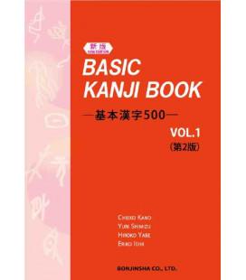 Basic Kanji book Vol.1 - New Edition (Second edition 2020)