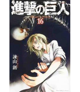Shingeki no Kyojin (El ataque de los titanes) Vol. 16