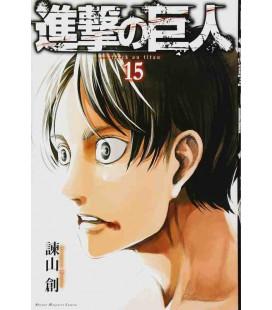Shingeki no Kyojin (El ataque de los titanes) Vol. 15