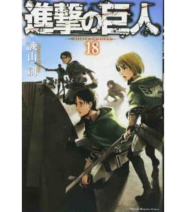 Shingeki no Kyojin (El ataque de los titanes) Vol. 18