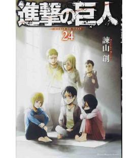 Shingeki no Kyojin (El ataque de los titanes) Vol. 24