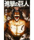 Shingeki no Kyojin (El ataque de los titanes) Vol. 25