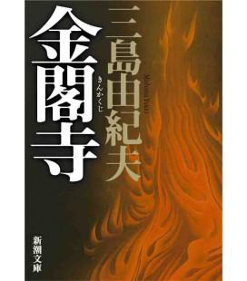Kinkaku-ji (Le Pavillon d'or) Roman japonais écrit par Yukio Mishima