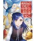 Honzuki no Gekokujo Part 1 - Version manga - Vol. 7