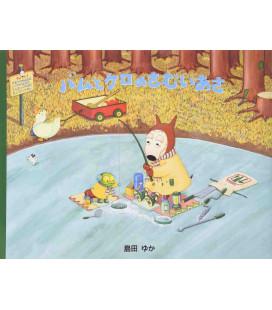 Bamu to Kero no Samui Asa (Histoire illustrée japonaise)