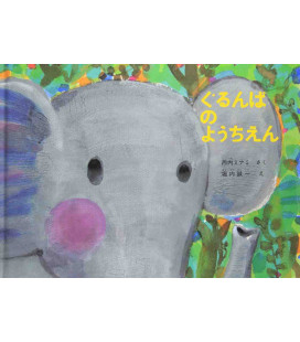 Gurumpa no Yochien (Histoire illustrée japonaise)