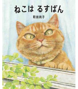 Neko wa Rusuban (Histoire illustrée japonaise)