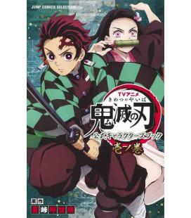 Kimetsu no Yaiba (Guardianes de la Noche) - TV Animation - Characters book Vol. 1
