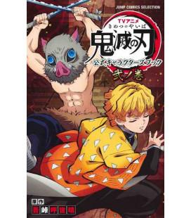 Kimetsu no Yaiba (Guardianes de la Noche) - TV Animation - Characters book Vol. 2