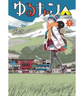 Yuru Camp Vol. 7 (Laid Back Camp)