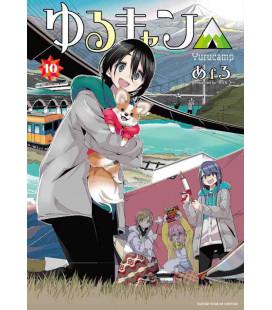 Yuru Camp Vol. 10 (Laid Back Camp)