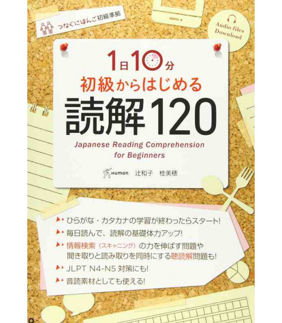 10 Minutes Japanese Reading Comprehension for Beginners - Incl. Audio/MP3 à télécharger
