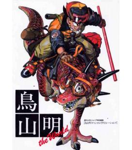 Akira Toriyama The World - livre d'images