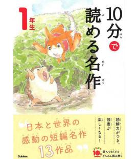 10 - Pun de Yomeru Meisaku - Chefs-d'œuvre à lire en 10 minutes (Lectures 1º primaire au Japon)