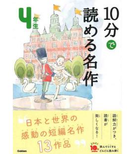 10 - Pun de Yomeru Meisaku - Chefs-d'œuvre à lire en 10 minutes (Lectures 4º primaire au Japon)