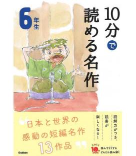 10 - Pun de Yomeru Meisaku - Chefs-d'œuvre à lire en 10 minutes (Lectures 6º primaire au Japon)