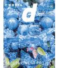 D-Design Travel Okinawa - Magazine bilingue japonais / anglais