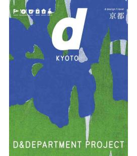 D-Design Travel Kyoto - Magazine bilingue japonais / anglais