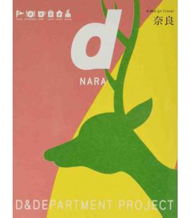 D-Design Travel Nara - Magazine bilingue japonais / anglais