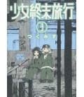 Shojo Shumatsu Ryoko Vol.3 (Girls' Last Tour)