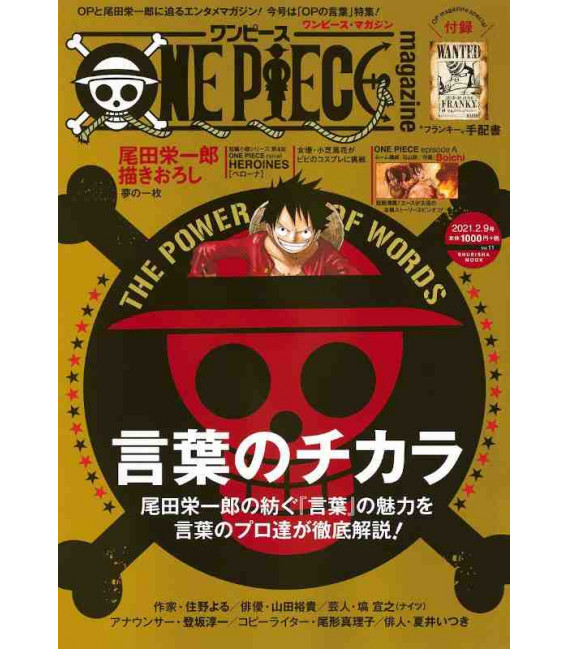 One Piece Magazine Vol. 11