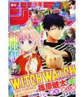 Weekly Shonen Jump (Shukan Shonen Jump) - issue 10 (2/22)