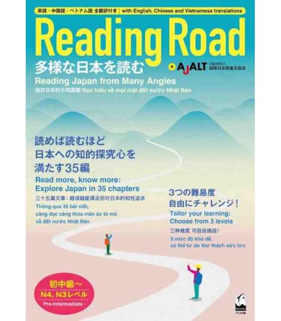 Reading Road - Reading Japan from Many Angles (Lectures des niveaux 4 et 3 du JLPT)