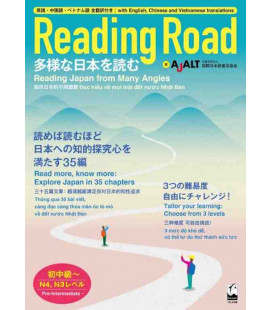 Reading Road - Reading Japan from Many Angles (Lectures des niveaux 4 et 3 du JLPT)