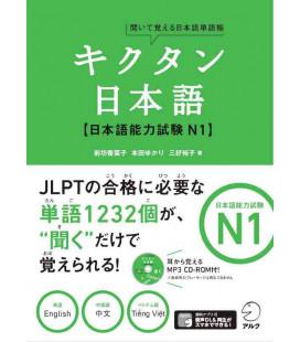 Kikutan Nihongo N1 - Kiite oboeru Nihongo Tango-cho (CD Inclus)