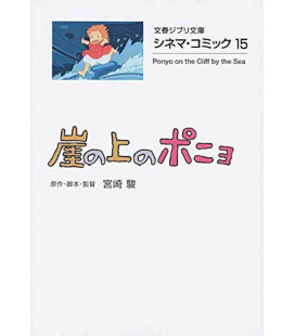 Cinema Comics - Gake no ue no Ponyo - Ponyo sur la falaise