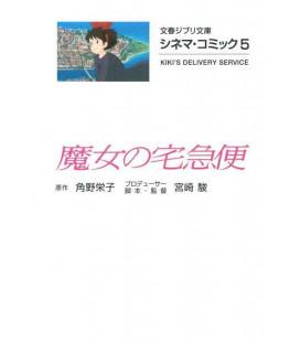 Cinema Comics - Majo no takkyubin - Kiki la petite sorcière