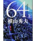 Roku Yon (Six Quatre) Vol. 1 - Roman japonais écrit par Hideo Yokoyama
