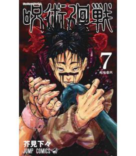 Jujutsu Kaisen Vol. 7 (Sorcery Fight)