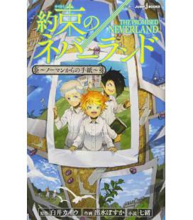 Yakusoku no nebarando (The Promised Neverland) - Letter from Norman - Roman basé sur le manga