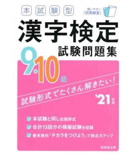 Honshiken Kanji Kentei 9-10 kyu Shiken Mondaishu 2021 (Exercices pour Kanken 9 et 10)