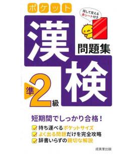 Pocket Kanken pre 2 Workbook - Exercices pour le kanken niveau pre-2