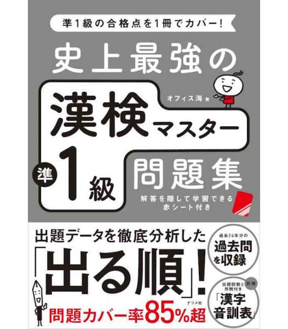 Shijou Saikyou no Kanken Master Jun 1 Kyu -Exercices pour le Kanken pre 1