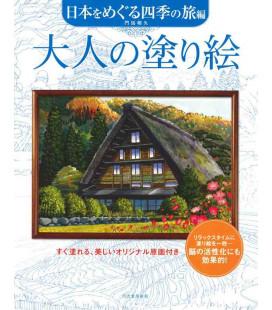 Otona no nurie Nihon o meguru shiki no tabi-hen - Livre de coloriage