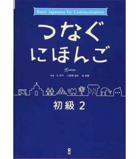 Basic Japanese for Communication 2 (Livre + Audio à télécharger)