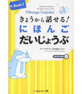 Nihongo Daijobu! - Elementary Japanese Through Practical Tasks - Book 1 - CD Inclus