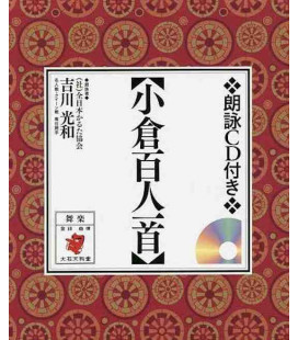 Japanese Karuta Game Ogura Hyakunin Issy - CD inclus